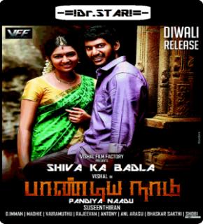 Shiva Ka Badla (2017) Pandiya Naadu Hindi Dubbed [DVDRip]
